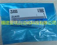 日本SMC直管型真空发生器ZU05S价格优势销售,货期快
