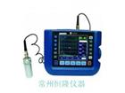 TUD320 數字超聲波探傷儀|探傷儀