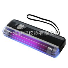 美国路阳手持式电池供电迷你紫外线灯