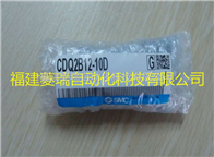 日本SMC薄型气缸CQ2系列CDQ2B12-10D优势销售,货期快