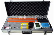 WHX-II語音核相器