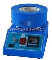 SZCL-2磁力攪拌電熱套
