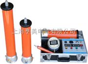 ZGF200kV/2mA係列小猪视频app下载网站入口高壓發生器