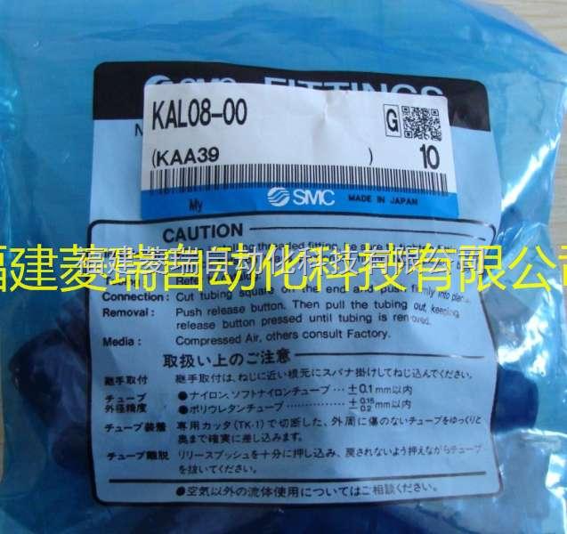 日本SMC防静电接头KAL08优势价格,货期快