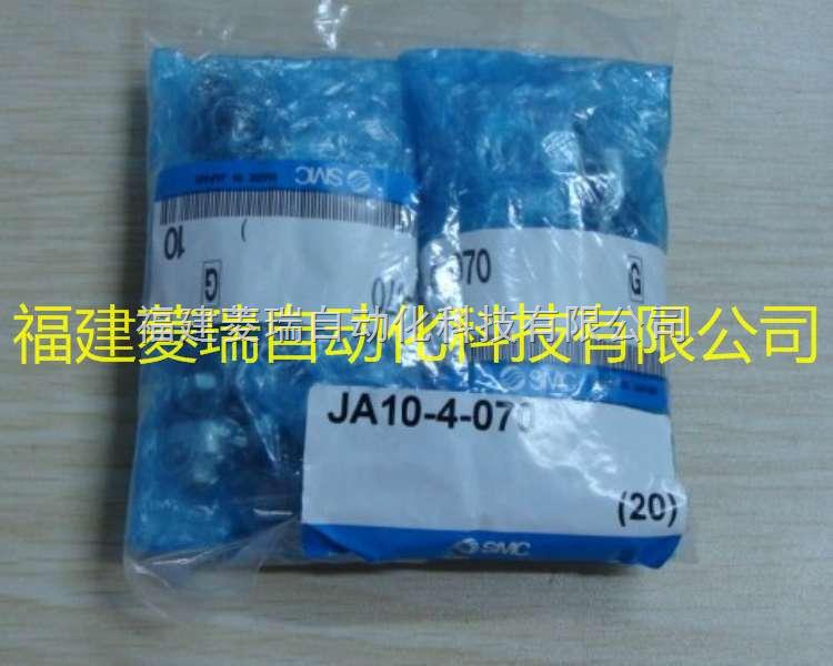 日本SMC浮动接头JA10-4-070优势价格,货期快