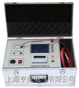 真空度測試儀/ZKY-2000
