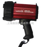 LUYOR-2120B美国路阳手持式高强度脱脂清洗黑光灯