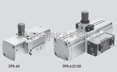 festo增压阀dpa-100-d