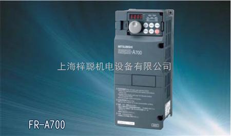 fr-a720-22k 三菱变频器