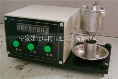FT-102BA金屬粉末松裝密度測定儀, 堆積密度