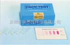 水测试剂,水分析包