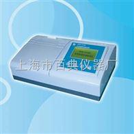 GDYN-1016SC农药残毒快速检测仪