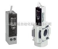 日本喜开理CKD机械式压力开关APS P4100系列优势价格,货期快