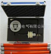 絕緣子帶電測試儀