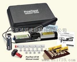 PosiTest AT-M数显液压拉拔式附着力检测仪