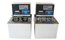 实验室热水循环器实验室高温循环器高温循环器GX-2005