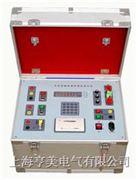 全自动继电保护综合测试仪 HMJB-A