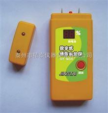 HT-903纸张水分测定仪,纸张湿度测量仪