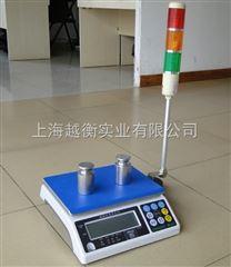 ACS3kg/0.01g报警电子秤多少钱、报警电子称厂家批发
