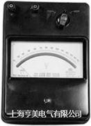 0.5级T63型电磁系中频交直流毫安/安培/伏特表