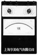 0.2级C64-A.V.VA直流安培/伏特/伏安表