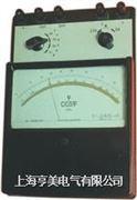 1.0级D66φ/3,4电动系单相/三相/相位表/功率因数表