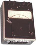 0.5级D9型中频交直流毫安/安培表/伏特表/瓦特表