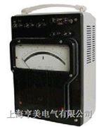 D26-W -0.5级单相瓦特表
