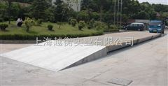 SCS汽车衡,上海地磅称,出口式汽车衡,汽车衡标定