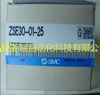 日本SMC数字式压力开关ZSE30-01-25优势价格,货期快