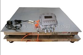 DCS-XC-EXIB防爆秤,防爆电子秤,防爆电子地磅