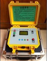 FECT3105高压数字兆欧表(0.01MΩ-2000GΩ )