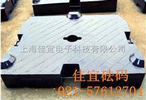 50公斤標準砝碼價格,50公斤標準砝多少錢,50公斤標準砝批發價