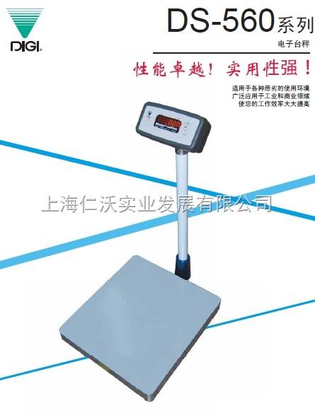 DIGI寺冈DS-560电子秤DI560磅秤