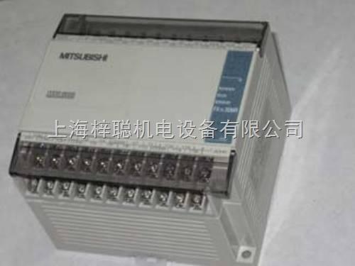 三菱可编程制器 fx1s系列主机