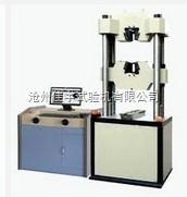 30吨微机电液伺服式万能材料试验机
