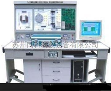 TKK-01B可編程控制系統、單片機實驗開發系統、自動控制原理綜合實驗裝置