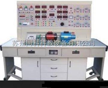 TKK-740DY電機與變壓器綜合實驗裝置