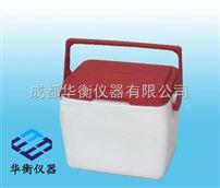 8L精液運輸保溫箱