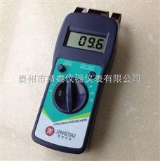 JT-C50混凝土水份仪,混凝土水份测定仪