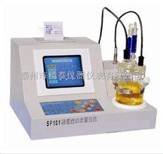SF101酒精含水量检测仪,酒精含水率分析仪