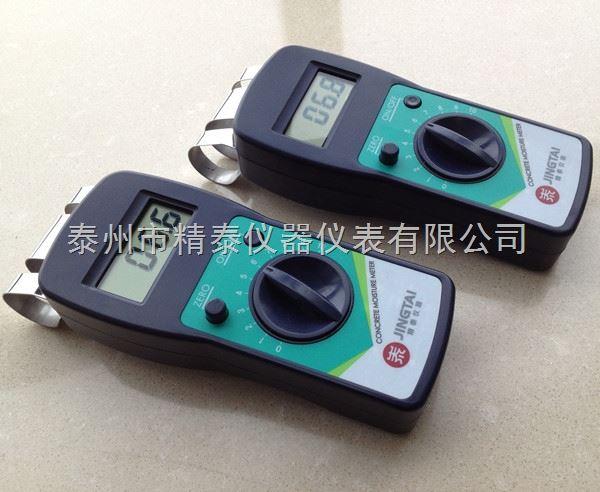 地坪含水率测定仪 地面水分测定仪
