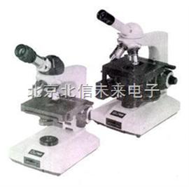 JC10- XZR-2B油污比较仪 油污计测仪器