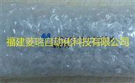 台湾金器MINDMAN气缸MCFA-11-6-30M-K优势价格,货期快