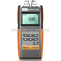 F2H FHA2S01光纖數字衰減器/光纖數字衰減器FHA2S01
