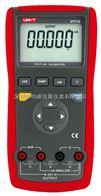 UT712过程校验仪/优利德电流电压校验仪