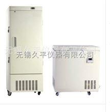 JIUPIN-60-50-L实验室超低温冰箱/冷藏柜