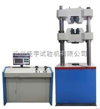60噸微機電液伺服式萬能材料試驗機