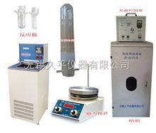 光解仪/光催化反应仪/多功能光化学反应仪/JP-GHX-II