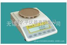 YP201NYP201N电子天平100mg
